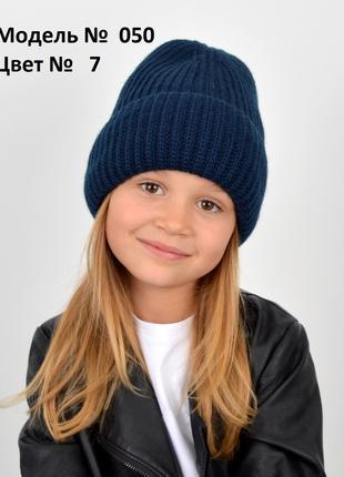 Зимние вязаные шапки с флисовой подкладкой для девочек