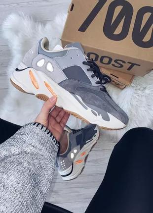 Шикарные кроссовки adidas yeezy boost 700 magnet унисекс 😍 (ве...