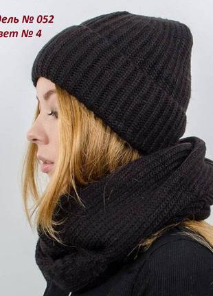 Зимний комплект, вязаная шапка и вязаный снуд, хомут