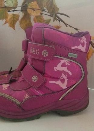 Зимние термо ботинки b&g