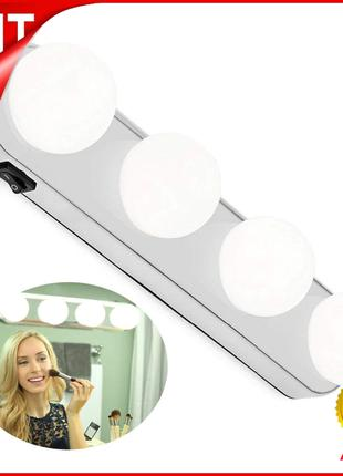 LED лампа Studio Glow Make-up Lighting для нанесения макияжа, ...