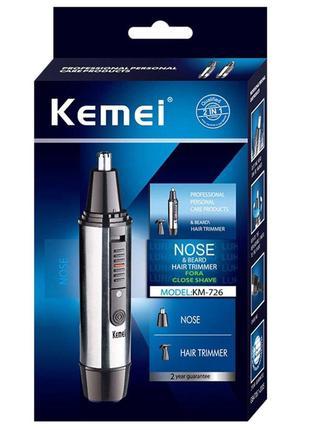 Триммер для носа ушей Kemei Km-726