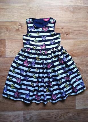 Полосатое платье в бабочку