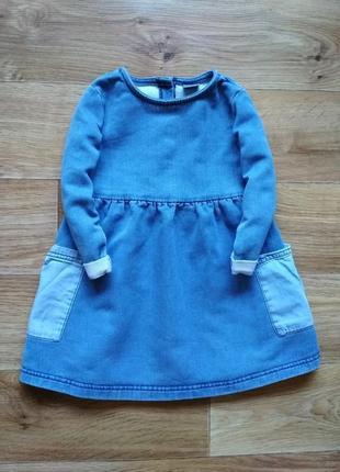 Джинсовое платье на длинный рукав