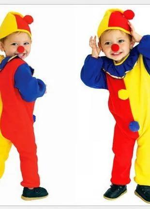 Прокат карнавальных костюмов,костюм клоуна,продажа,прокат.