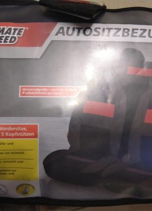 Чехлы для сидений автомобиля из Германии