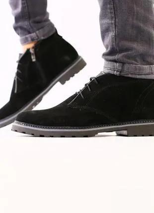 Мужские зимние ботинки черные замшевые