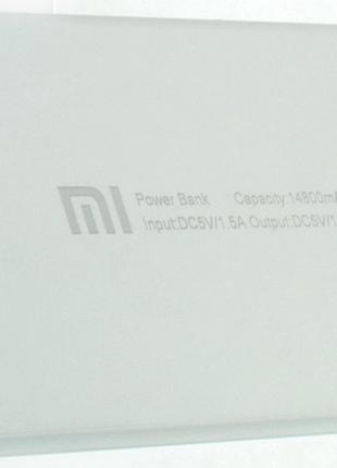 Аккумулятор Power Bank Xiaomi 14800 Mah Silver