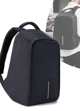 Городской рюкзак антивор Bobby (45 x 30 x 16,5 см) Черный