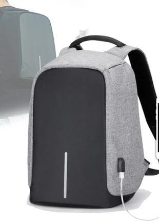 Городской рюкзак антивор Bobby (45 x 30 x 16,5 см) Серый