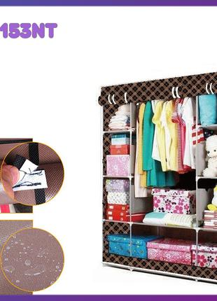 Компактные шкафы для одежды HCX -153NT