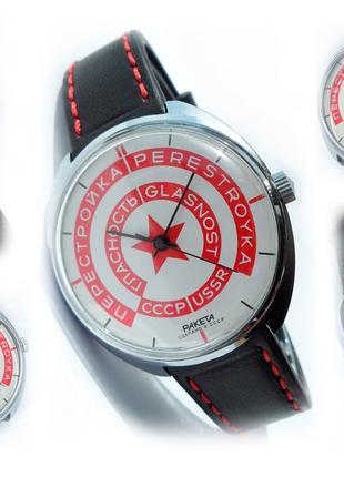 «РАКЕТА_ПЕРЕСТРОЙКА» сделано в СССР в конце 80-х. часы, МЕХАНИКА