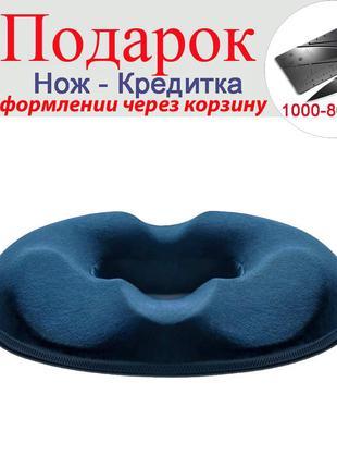 Ортопедическая подушка на сидение Comfort Мужская Синий