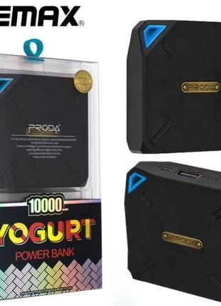 Power Bank Remax Proda YOGURT 6K PPP-6 10000 mAh синий
