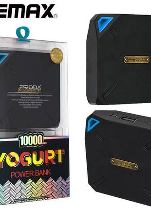 Power Bank Remax Proda YOGURT 6K PPP-6 10000 mAh синий (30413)
