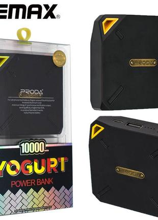 Power Bank Remax Proda YOGURT 6K PPP-6 10000 mAh желтый (30412)