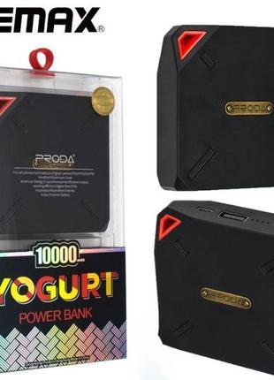 Power Bank Remax Proda YOGURT 6K PPP-6 10000 mAh красный