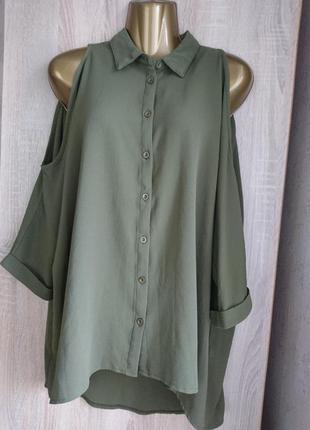 Рубашка блузка цвета хаки с открытыми плечами