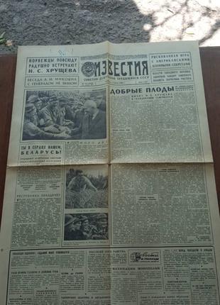 Газеты СССР. 50-70 годы