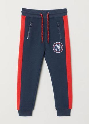 H&m штаны джоггеры на флисе на мальчика на 1,5-2 года