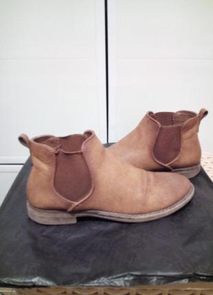 Ботинки рыжие