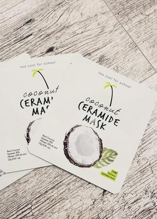 Маска для лица too cool for school coconut ceramide mask