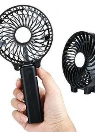 Вентилятор с ручкой handy mini fan (черный)