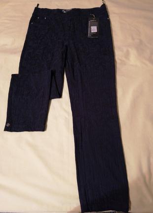 Брюки-джинсы стрейч женские