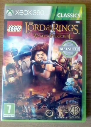 Лицензия LEGO Властелин колец русский язык ЛЕГО Lord of the Rings