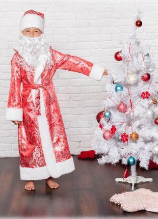 Карнавальный (новогодний) костюм Дед мороз