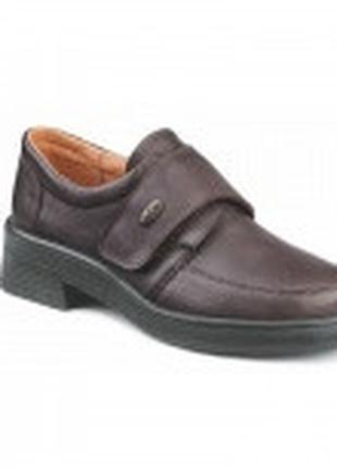 Обувь диабетическая EPUR, модель OLA WELCRO