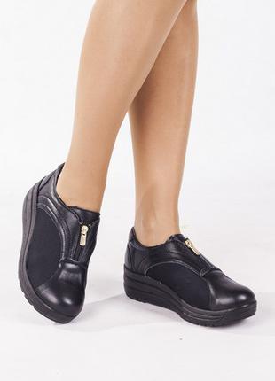 Женские ортопедические туфли 17-004 р. 36-41
