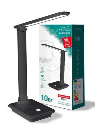 LED лампа настольная TITANUM 10W 3000-6500K чёрная