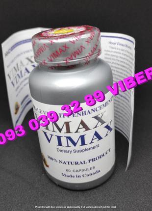 Вимакс Vimax 2 БАД - препарат натуральный для повышения мужско...