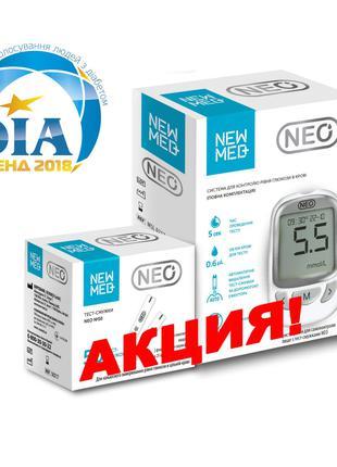 Система для контроля уровня глюкозы в крови - NEO (белый) + 50...