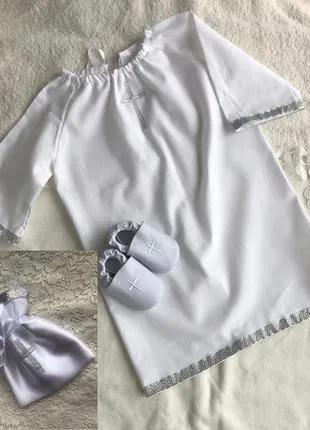 Белый с серебристым набор для крещения ( пинетки, рубашка и ме...