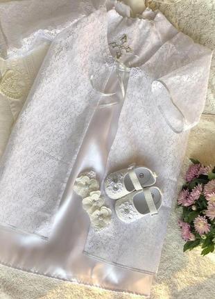 Очень красивый набор для крещения (платье, накидка, пинетки и ...