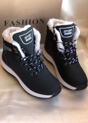 Черные зимние женские кроссовки, ботинки на меху
