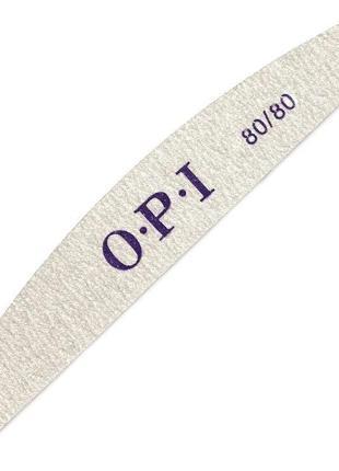 Пилка для ногтей OPI 80/80
