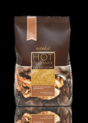 Воск горячий гранулированный натуральный Ital Wax, 1 кг