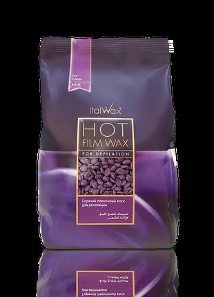 Воск горячий в гранулах для депиляции Plum Ital Wax (слива ), ...