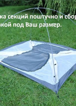 Секции-дуги для туристических палаток.