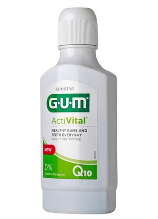 Ополаскиватель для полости рта GUM ACTIVITAL, 300 мл