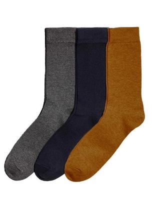 Высокие носки h&m ! три пары в упаковке !