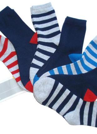 Набор 7 пар неделька носки хлопок женские c&a германия р. 40-4...