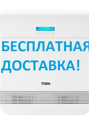 БРИЗЕР TION O2 MAC (Совместим с MagicAir)