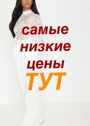 🎈🛍нас 10 тысяч🛍🎈happy sale🎁  белый кружевной комбинезон с рукавми