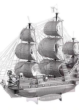 Сборная 3D модель Корабль королевы Анны металлический