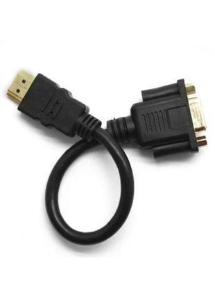 Кабель HDMI to VGA