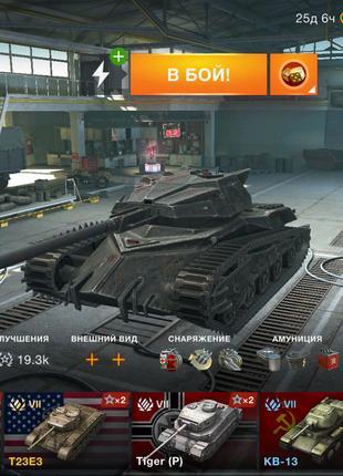 Аккаунт World of Tanks bitz